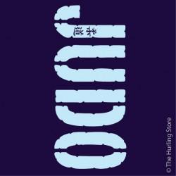 judosquare6